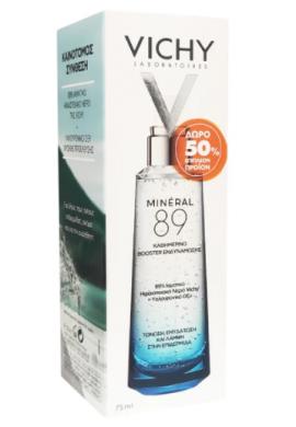 Vichy Mineral 89 Hyaluronic Acid Face Moisturizer Ενυδατικό Booster Προσώπου για Καθημερινή Χρήση, 75ml