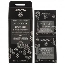 Apivita Express Beauty New Face Mask Propolis 2x8ml