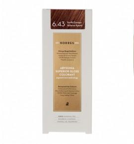 Korres Abyssinia Superior Gloss Colorant Μόνιμη Βαφή Μαλλιών 6.43 Ξανθό Σκούρο Χάλκινο - Χρυσό 50ml