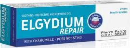 Elgydium Repair Gel Για Έλκη & Ερεθισμούς Στόματος, 15ml