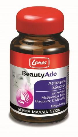 Lanes BeautyAde, 30 ταμπλέτες