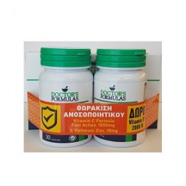 Doctors Formulas Πακέτο Προσφοράς για Θωράκιση του Ανοσοποιητικού με Vitamin C Formula Fast Action 1000mg, 30tabs & Optimum Zinc 15mg, 30tabs & Δώρο Vitamin D3 2000IU, 60soft caps