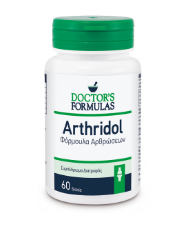Doctors Formulas Arthridol, Συμπλήρωμα Διατροφής, Βελτιώνει τη Λειτουργία των Αρθρώσεων, 60 δισκία
