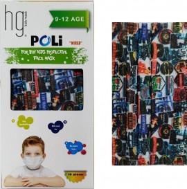 Poli HG Kids Face Mask 9-12 Age Wired Boys Logos 10τμχ