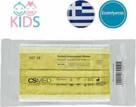 Siamidis CSMed Παιδική Ιατρική Μάσκα Τύπου  ΙΙR ΕΛΟΤ EN 14683 (BFE:98%) ,3 Στρωμάτων Προστασίας, Κίτρινη (14x9,5cm) 1τεμ - Kids Disposable Medical Mask Type IIR Yellow 1pc