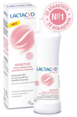 Lactacyd Pharma Sensitive, Ήπιο Καθαριστικό Ευαίσθητης Περιοχής Για Ευαίσθητο Δέρμα και Ερεθισμούς, 250ml