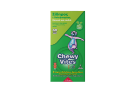 Chewy Vites Kids Iron 60τμχ