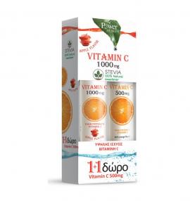 Power Health Vitamin C 1000mg Apple με Γλυκαντικό από Στέβια 24αναβρ.δισκία + Δώρο Vitamin C 500mg 20αναβρ.δισκία