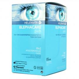 HELENVITA Blephacare Pads 30x2 (Αποστειρωμένες Υποαλλεργικές Γάζες για τον Καθαρισμό των Ματιών)