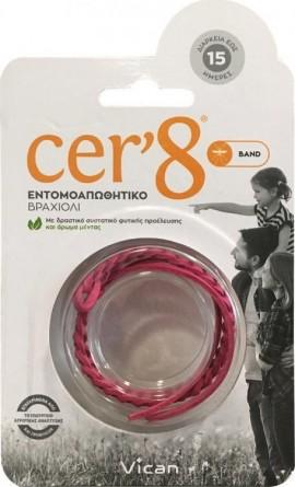 Vican Cer8 Band Εντομοαπωθητικό Βραχιόλι Φούξια Cer8, 1 τεμάχιο