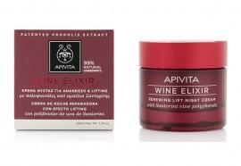 Apivita Wine Elixir Renewing Lift Night Cream Κρέμα Νύχτας για Ανανέωση & Lifting, 50ml