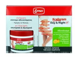 Lanes Kcaligram Day & Night 60 tabs & Κρέμα Αναδιαμόρφωσης 200ml