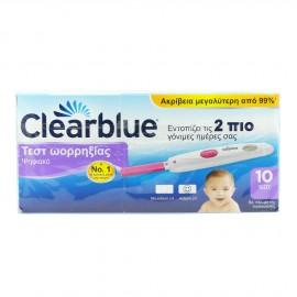 Clearblue Τεστ Ωορρηξίας Ψηφιακό, 1 Ψηφιακή Υποδοχή & 10 Τεστ