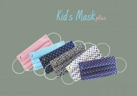 Μάσκα Υφασμάτινη Παιδική Mask Plus Διάφορα Σχέδια, 1τμχ