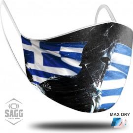 Unisex Μάσκα Προστασίας Ancient Greece, SAGG