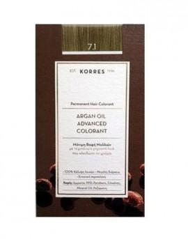 Korres Argan Oil Advanced Colorant Μόνιμη Βαφή Μαλλιών 7.1 Ξανθό Σαντρέ 50ml