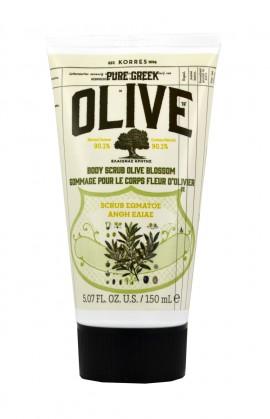 KORRES Pure Greek Olive Scrub Σώματος Άνθη Ελιάς 150ml