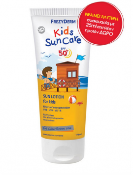 Frezyderm Kids Suncare SPF50+ Παιδικό Αντηλιακό Γαλάκτωμα για Πρόσωπο & Σώμα, 175ml