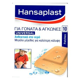 HANSAPLAST Universal Για Γόνατα και Αγκώνες 10τμχ