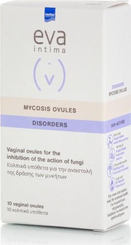 Intermed Eva Intima Disorders Mycosis Ovules, Κολπικά Υπόθετα για Μυκητιασικές Λοιμώξεις της Ευαίσθητης Περιοχής, 10 Κολπικά Υπόθετα