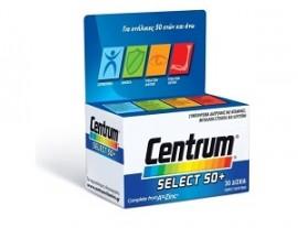 Centrum Select 50+ Complete from A to Zinc Συμπλήρωμα Διατροφής Πλούσιο σε Βιταμίνες & Μέταλλα για Ενήλικες άνω των 50 Ετών, 30tabs