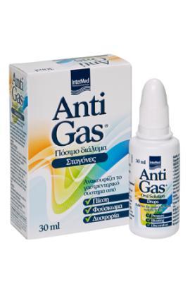 Intermed Antigas Σταγόνες για την ανακούφιση του βρεφικού κολικού, 30ml