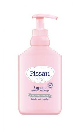 Σαμπουάν & Αφρόλουτρο Υποαλλεργικό, Fissan Baby Bagnetto 500ml