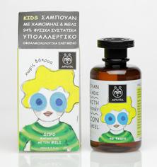 Apivita Kids Care Απαλό Σαμπουάν για Παιδιά με Χαμομήλι & Μέλι, Gentle Shampoo Chamomile & Miel 250ml