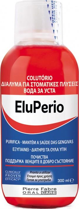 Eludril EluPerio Στοματικό Διάλυμα Χλωρεξιδίνης 0,12% κατά της Πλάκας, 300ml