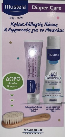 Mustela Diaper Care Promo Pack με Κρέμα Αλλαγής Πάνας 100ml & Gentle Cleansing Gel Αφροντούς Για Σώμα/Μαλλιά 200ml, & Δώρο Απαλή Βούρτσα