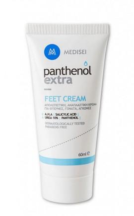 Medisei Panthenol Extra Feet Cream 60ml