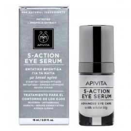 Apivita 5 Action Eye Serum Ορός Εντατικής Φροντίδας για τα Μάτια Λευκό Κρίνο, 15ml