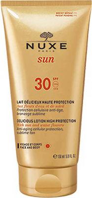 Nuxe Sun Milky Lotion Face/Body SPF30, Αντιηλιακό Γαλάκτωμα Προσώπου Και Σώματος, 150ml