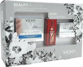 Vichy Πακέτο Προσφοράς Beauty Routine με Liftactiv Supreme Κρέμα Προσώπου Ημέρας Κανονική / Μικτή Επιδερμίδα, 50ml & Δώρο Liftactiv Supreme Κρέμα Νύχτας, 15ml & Liftactiv Glyco-C Night Peel Αμπούλα Νύχτας, 2ml