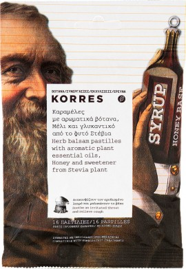 Korres Καραμέλες με Αρωματικά Βότανα, Μέλι & Γλυκαντικό Στέβια για το Βήχα & τον Ερεθισμένο Λαιμό, 16τμχ