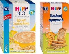 Hipp Πακέτο Προσφοράς Βρεφικής Διατροφής με Κρέμα Δημητριακών με Γάλα Φαρίν Λακτέ Σιμιγδάλι & Μπανάνα, 450gr & Δώρο Bio Παιδική Φρυγανιά από τον 6ο μήνα, 100gr