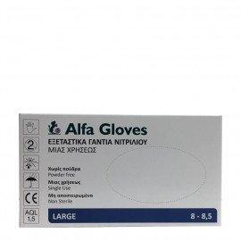 Alfa Gloves Γάντια Νιτριλίου Μιας Χρήσεως Χωρίς Πούδρα Large (8-8,5) Μπλε Χρώμα, 100τμχ