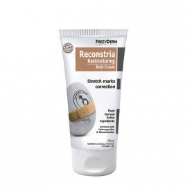 Frezyderm Feminine Reconstria Cream - Αναπλαστική Κρέμα για τη διόρθωση των Ραγάδων, 75ml