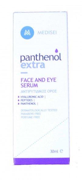 Panthenol Extra Face & Eye Serum Αντιρυτιδικός Ορός Προσώπου & Ματιών, 30ml