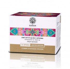 Garden Αντιρυτιδική Κρέμα Προσώπου & Ματιών Anti-Wrinkle Cream Face & Eyes Limited Edition, 24ωρη Προστασία, 100ml