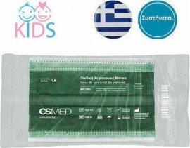 Siamidis CSMed Παιδική Ιατρική Μάσκα Τύπου  ΙΙR ΕΛΟΤ EN 14683 (BFE:98%), 3 Στρωμάτων Προστασίας, Πράσινη (14x9,5cm), 1τεμ - Kids Disposable Medical Mask Type IIR Green 1pc