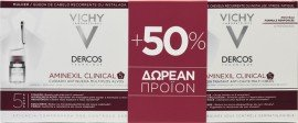 Vichy Promo Pack Dercos Aminexil Clinical 5, Αγωγή κατά της Γυναικείας Τριχόπτωσης  (21τμχ+12ΔΩΡΟ) 33ampx6ml