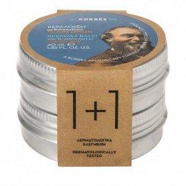 Korres 1+1 Δώρο Beeswax for Dry Skin Κεραλοιφή με Βαλσαμέλαιο για Ξηρά Δέρματα, 2x40ml