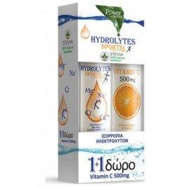 Power Health 1+1 ΔΩΡΟ Hydrolytes Sports with Stevia Συμπλήρωμα Διατροφής με Ηλεκτρολύτες με Στέβια, 20eff.tabs & Vitamin C 500mg Βιταμίνη C με Γεύση Πορτοκάλι, 20eff.tabs