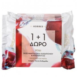 Korres Promo Ρόδι Μαντηλάκια Καθαρισμού και Ντεμακιγιάζ Λιπαρές-Μικτές 1+1 ΔΩΡΟ, 2x25 τμχ