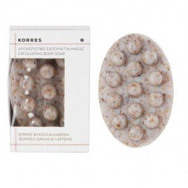 Korres Απολεπιστικό Σαπούνι για Μασάζ κατά της Κυτταρίτιδας 125 gr