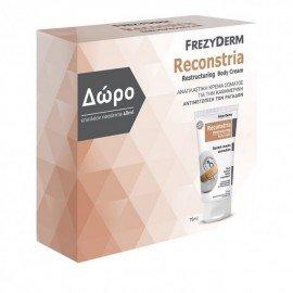 Frezyderm Feminine Reconstria Cream PROMO Αναπλαστική Κρέμα για τη διόρθωση των Ραγάδων, 75ml & ΔΩΡΟ 40ml
