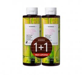 Korres Αφρόλουτρο Αγγούρι Bamboo 1+1 Δώρο, 2x250ml