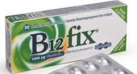 Unipharma Vitamin B12 Fix 1000mg 30 tabs