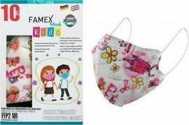 Famex Kids Mask FFP2 NR Pretty Princess, Παιδική Μάσκα Μιας Χρήσης Όμορφη Πριγκίπισσα, 10τμχ